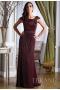 Rochie Terrani Couture mov cu trena